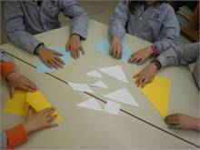 Let's Tangram Together!